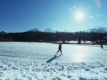 Eislaufen am See